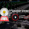 Radio Advent Stereo – Emisora Cristiana de Nicaragua